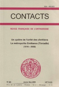 contacts225