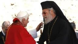 Папа и архиеп. Хризостом