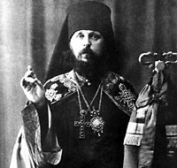 Сщмч. Виктор Глазовский