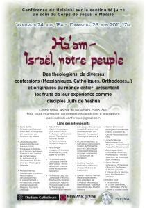 Афиша конференции «Ha'am – Израиль – мой народ». Нажмите, чтобы увеличить.