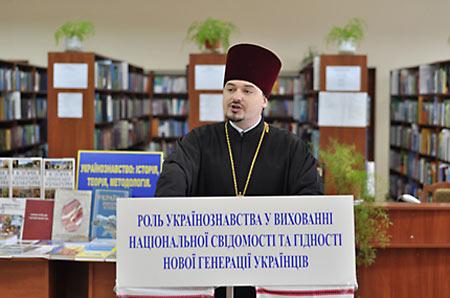 О. Дионисий Мартышин на «украиноведческой» конференции