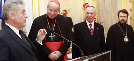 Президент Австрии Фишер, кардинал Шенборн, раввин Шнайер и митр. Иларион (Алфеев)