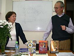 И. Языкова и А. Бодров на презентации