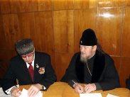 Митр. Лазарь и Эль Давид Моисеевич