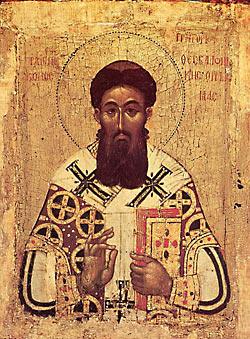 Св. Григорий Палама. Икона 70 - 80-е гг. XIV в.