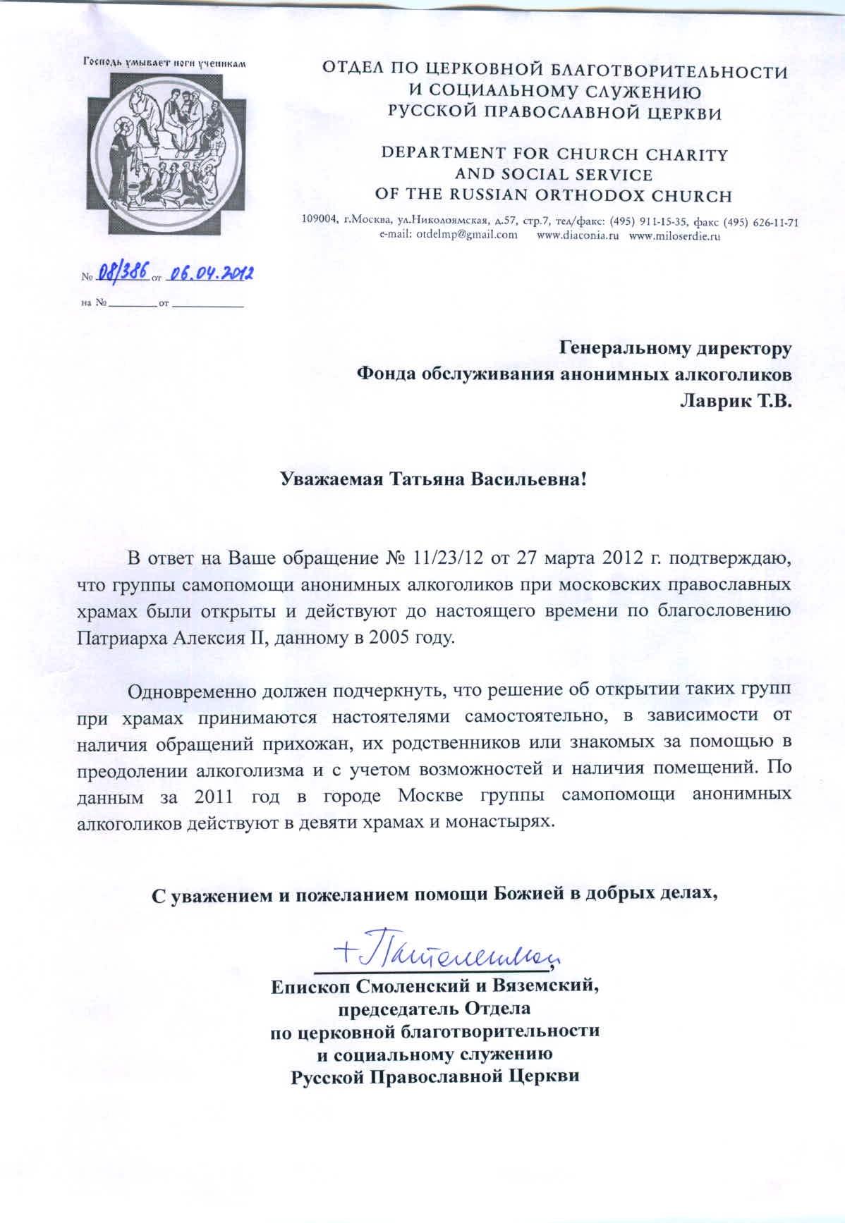 Программа 12 шагов анонимных алкоголиков москва реабилитация наркозависимых санкт-петербург