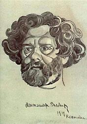 Максимилиан Волошин. Автопортрет. 1919