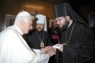 Митр. Иларион. папа и о. Антоний (Севрюк)