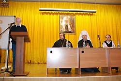 Г. Гутнер на конференции в Казани