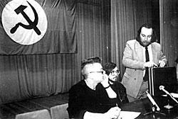 Лимонов, Летов и Дугин на партийном собрании НБП