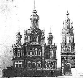 церковь Успения на Покровке