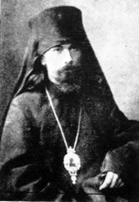 архиеп. Феофан Полтавский (+1940)