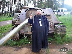 отец Сергий (Рыбко)