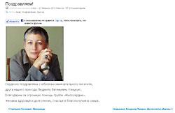 Людмила Улицкая - друг прихода о. Владимира Лапшина