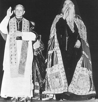 Павел VI и Афинагор