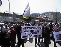http://antimodern.files.wordpress.com/2013/04/kiiv_forum01.jpg?w=562