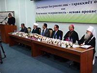 В Самарканде обсудили вопросы религиозной толерантности