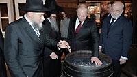 Путин в Еврейском музее толерантности, 2013 г.