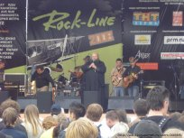 фестиваль RockLine-2008