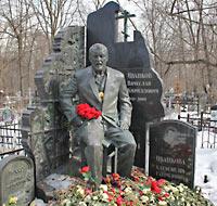 Надгробие «Япончика» на Ваганьковском кладбище