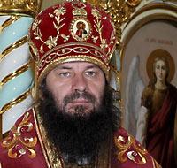 еп. Ириней Орский и Гайский