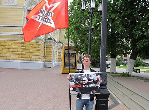 Задержанные за поджог нижегородской церкви оказались активистами «Левого фронта»