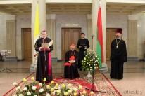 Прием в честь кардинала Торана. 4 июля