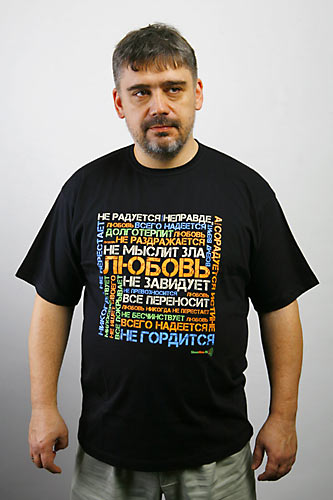Православное молодежное движение «Курс-Восток» при отделе по делам молодежи Хабаровской епархии предлагает сделать один общий заказ модных футболок «СловоМне». Утверждается, что футболки предназначены для «здравомыслящих и неравнодушных людей», которые хотят сказать обществу свое слово.