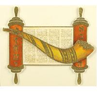 Јеврејска Нова година 5774