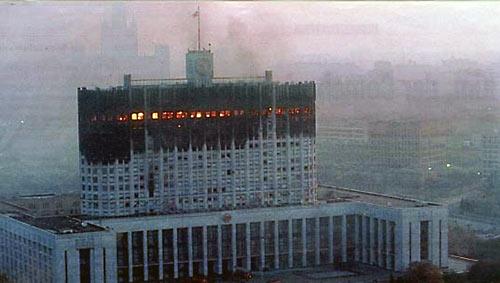 1993 г. Москва. Расстрел Парламента