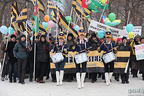 """Шествие молодежи из """"Георгиевцев!"""" 13 декабря 2012 г."""
