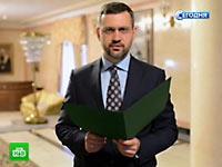 Владимир Легойда поддержал Первый канал