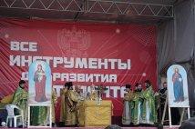 """Съезд проправительственной молодежи """"Селигер-2009"""". Миссионерская литургия."""