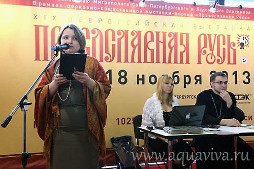 Награждение победителей конкурса на самый информационно открытый приход, клирика и епархиальный отдел. О. Алексий Волчков справа.