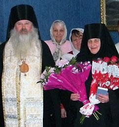 Убиенная монахиня Людмила.