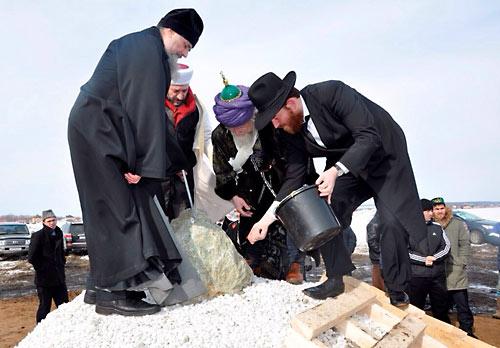 Митрополит Никон, муфтий и раввин на закладке мечети