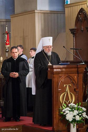 Рижский митрополит на националистическом празднестве