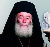 Патриарх Феодор II, Александрийский