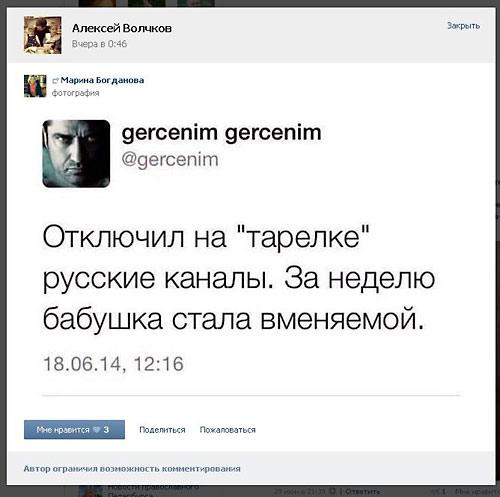 volchkov_diet