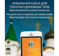 iphone01_sm