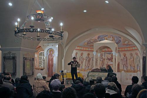 Концерт инструментального трио перед Престолом нижнего храма Феодоровского собора (настоятель о. Александр Сорокин). 19 февраля 2012 г.