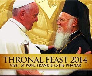 Афиша визита папы на Фанар.