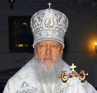 Еп. Августин.