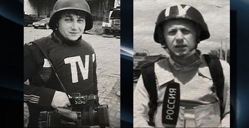 Игорь Корнелюк и Антон Волошин погибли под Луганском 17 июня 2014 года.